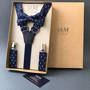 Набор I&M Craft галстук-бабочка и подтяжки для брюк с якорями (030212), фото 2