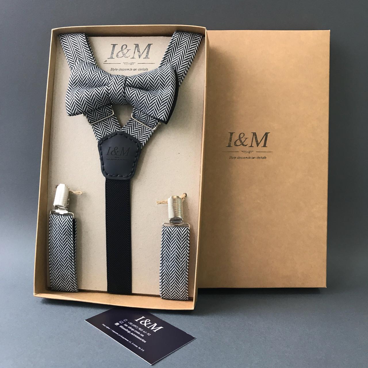 Набір I&M Craft краватка-метелик і підтяжки для штанів (030227)
