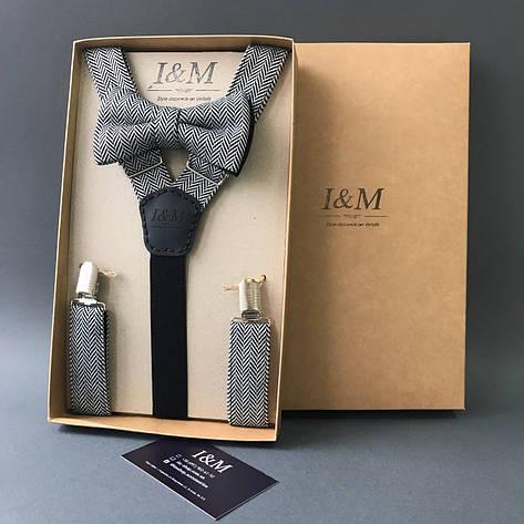 Набор I&M Craft галстук-бабочка и подтяжки для брюк (030227), фото 2