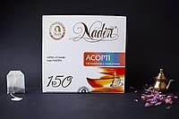 Чай в пакетиках Ассорти, набор чайный, 150шт * 1,75г., фото 1