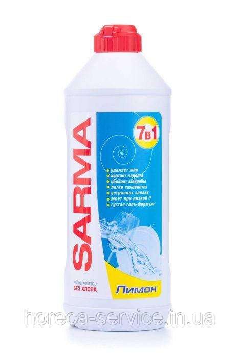 Средство для мытья посуды Sarma 500 мл