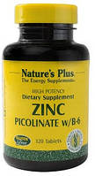 Цинк пиколинат (Zinc Picolinate) с витамином В-6, Nature's Plus, 120 таблеток