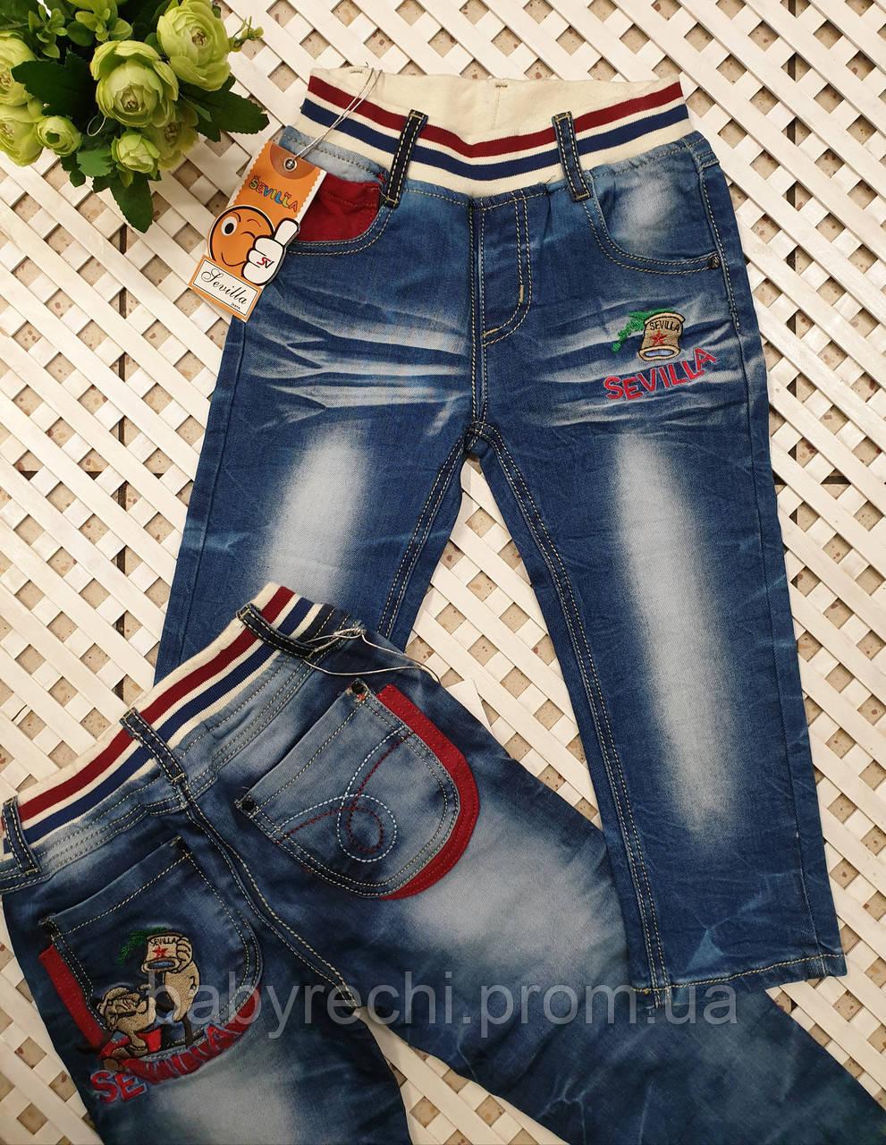 adee64505ee Детские синие джинсы на резинке