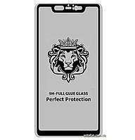 Защитное стекло 5D Full Glue для Xiaomi Mi8 Pro Black (Screen Protector 0,3 мм)