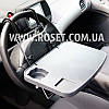 Портативный столик для автомобиля - Vehicle-Use Multi Tray 3R-029