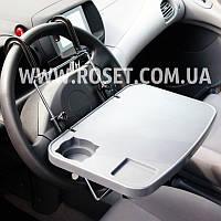 Портативный столик для автомобиля - Vehicle-Use Multi Tray 3R-029, фото 1