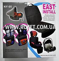 Защитная накидка для автомобильных кресел с органайзером - East Install