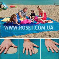 Подстилка для пляжа антипесок - Sand Free Mat (Синяя)
