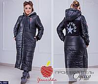 c2989a8cef5 Пальто женское стеганое 2019