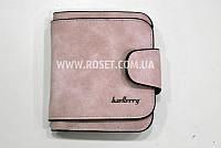 Компактный клатч кошелек – Baellerry