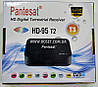 Цифровой ресивер Pantesat HD-95 T2 тюнер