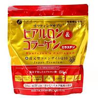 Биодобавка порошок коллаген для кожи с гиалуроновой кислотой Q10 FINE Gold 210 г (30 дней)
