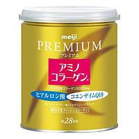 Коллаген для кожи с гиалуроновой кислотой MEIJI Amino Collagen Premium Q10, 200гр