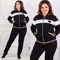 0325c80d Спортивные костюмы женские батал в Украине. Сравнить цены, купить ...