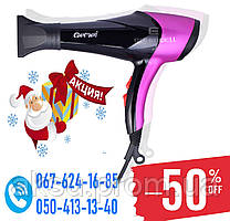 РАСПРОДАЖА! Фен для волос GEMEI GM-1766 2600 Вт
