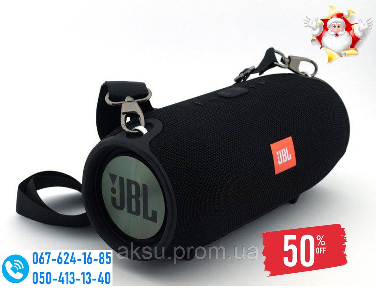 Колонка JBL XTREME BIG bluetooth БЛЮТУЗ Экстрим Большая 30 сантиметров MP3 FM USB