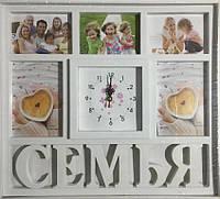 Коллаж фоторамка на 5 фото + часы Семья, белая