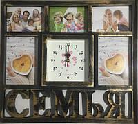 Коллаж фоторамка на 5 фото + часы Семья, бронзовая