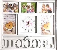 Коллаж фоторамка на 5 фото + часы Любовь, белая