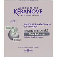 КЕРАНОВ  KeranoveСредство против Выпадения волос, 5*10 мл