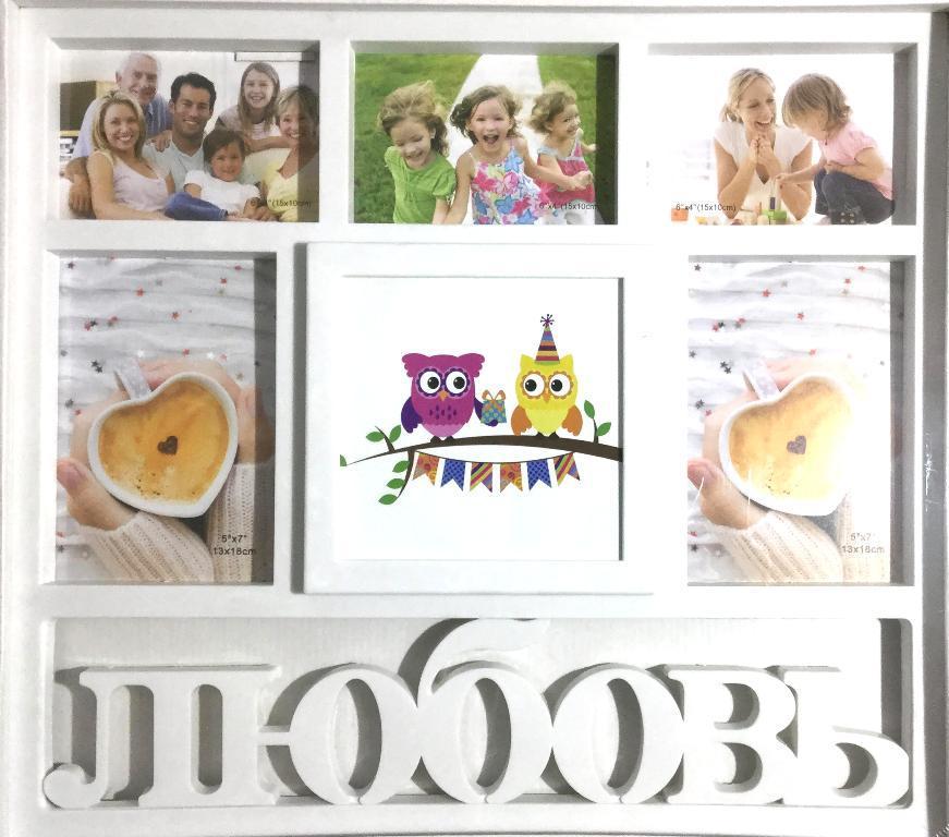 Фоторамка на 6 фото с надписью Любовь, белая