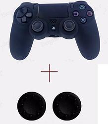 Защитный силиконовый чехол на джойстик контроллер DualShock для Sony PlayStation 4 PS4 Slim PRO + накладки