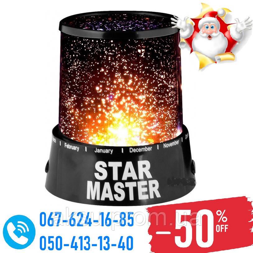 РАСПРОДАЖА! Оригинальный Детский Ночник +АДАПТЕР USB Проектор Звездное Небо Star Master Светильник Стар Мастер