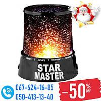 РАСПРОДАЖА! Оригинальный Детский Ночник +АДАПТЕР USB Проектор Звездное Небо Star Master Светильник Стар Мастер, фото 1