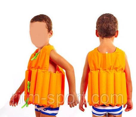 Жилет спасательный детский (возраст 6 - 10 лет), фото 2