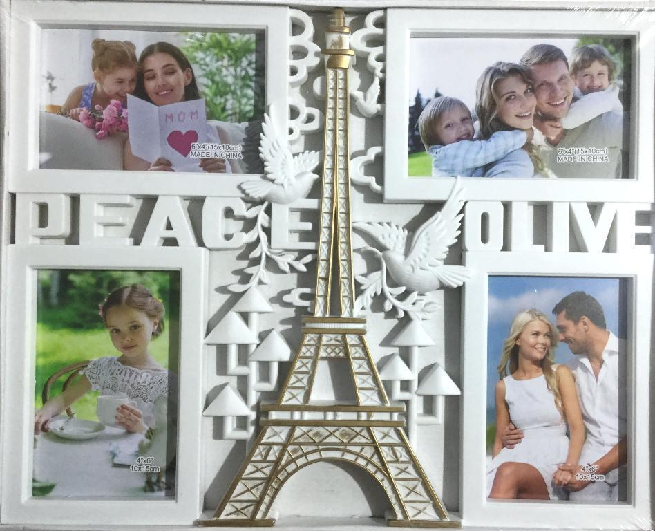 """Фоторамка коллаж на 4 фото с позолотой """"Париж"""""""