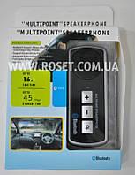 Громкая связь для автомобиля Bluetooth multipoint speakerphone, фото 1