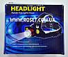 Налобный фонарик - HeadLight Police BL-C878-T6 158000W