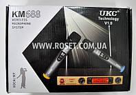 Беспроводная радио микрофонная система - UKC KM688, фото 1