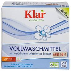 Акція -30% Универсальный стиральный порошок Klar 1,1 кг