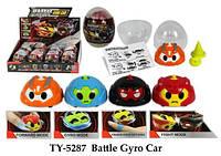 Машинка Battle Gyro Car в яйце, бей блейд, фото 1