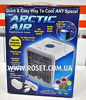 Портативный охладитель воздуха, персональный кондиционер - Arctic Air Evaporative Air Cooler, фото 1