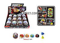 Машинки в яйце Battle Gyro Car No BB016S - 1 игрушка-яйцо, фото 1