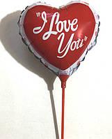 Комплект фольгированного шара в виде сердца I Love you