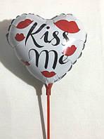 Комплект фольгированного шара в виде сердца Kiss me