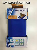 Охлаждающий коврик-лежак для кошек и собак «Pet cool mat»