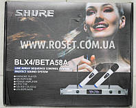 Беспроводная микрофонная система - Shure BLX4 BETA58A / 2 микрофона, фото 1