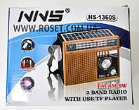 Радиоприёмник с USB NNS NS-1360S с солнечной батареей, фото 1