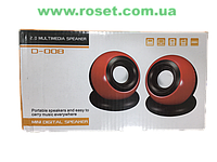 Мини колонки Mini Digital Speaker D-008 для ПК и Ноутбука