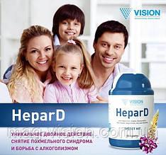 БАД HeparD Vision - борьба с алкоголизмом