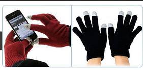 Перчатки тактильные (сенсорные) CONTACT, черные (СКЛАД-10 пар)