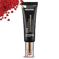 MEDI-PEEL Крем для кожи вокруг глаз с пептидами Medi-Peel Peptide 9 Hyaluronic Volumy Eye Cream