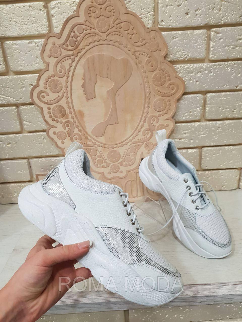Кроссовки женские белые RS 17021