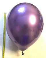 Воздушный шар хром фиолетовый 45 см