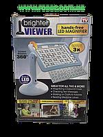Настольная лупа с LED подсветкой - Brighter Viewer Hands-Free  Magnifier 3X, фото 1