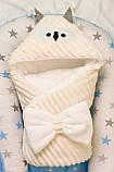 Теплый конверт- плед с капюшоном  для новорожденных, фото 4